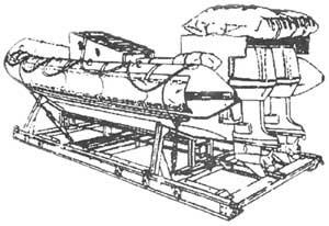 Рис. 7. Платформа PURIBAD (эскиз)